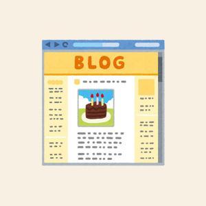 9月のブログ運営報告、4記事、1,244PV、収益0円