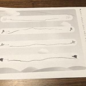 【教育】2歳児と毎日ドリル!枠からはみ出ないように線を引く練習【9日目】