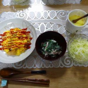 ●炊飯オムライス・法蓮草クリチ和え ●ケチャップドリア・チキンコンソメスープ  ~お出かけ自重~