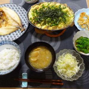 ●カイワレ干物 ・とろろ鉄板焼き ・鶏皮カリカリ焼き ・菜花の辛子醤油 ~ちゃたとこたつ~