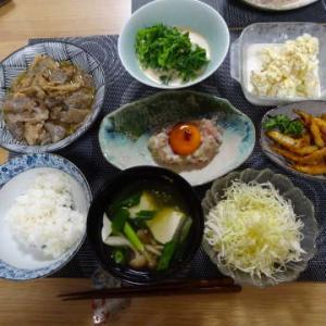 ●まぐろのたたき ・牛スジ蒟蒻 ・菜花のクリチ和え ・わかさぎの唐揚げ