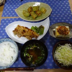 ●豚バラとピーマンの塩胡椒焼き ・竹輪の生姜詰め天ぷら ・葱ダレ冷奴 ~スシローのガリ~
