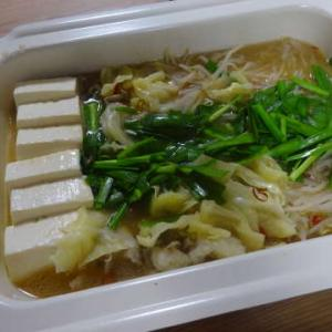 ●もつ鍋 ・たこのカルパッチョ ・里芋海老団子 ~家庭菜園・きゅうり トマト~ ♪モラタメ
