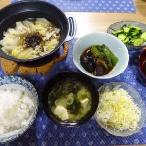 ●ミルフィ鍋・なすとピーマンの揚げ浸し ●干物混ぜ込みご飯・大根と牛筋の煮物 ~ちゃた部屋改中~