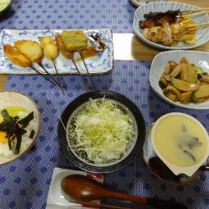 ●串揚げ ・エリンギと蒲鉾のオイソ煮 ・ミートソーススパゲッティ ・帆立サラダ
