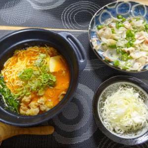 ●鱈の漬け焼き・餡かけ出汁巻き卵・蛸の和風カルパッチョ・鶏手羽先の塩焼き・キムチもつ鍋ラーメン
