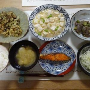 ●焼き鮭 ・豆腐の明太子餡煮 ・舞茸の天ぷら・蒟蒻の柚子味噌和え ◆受講許可♪