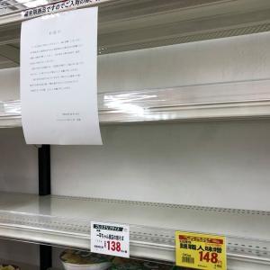 台風前後のスーパー事情!夕飯はスーパーのお弁当!