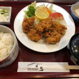 尾山台のお蕎麦屋さん「更科」のから揚げ定食
