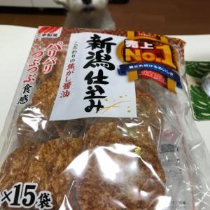 三幸製菓の「新潟仕込み」