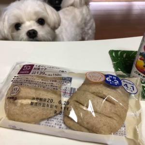ローソンの「大麦のしっとりパン和風ツナ」