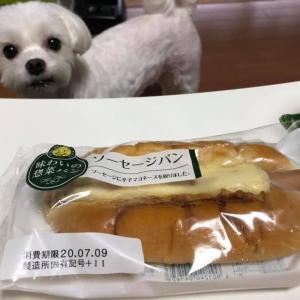 味わいの惣菜パン「ソーセージパン」