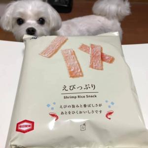 亀田製菓の「えびっぷり」