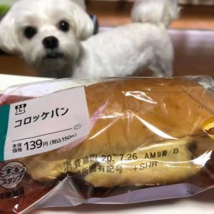 ローソンの「コロッケパン」