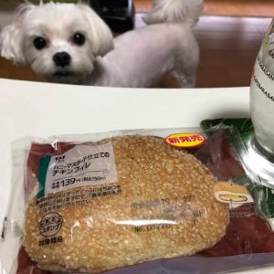 ローソンの新発売のパン!ハニーマスタード仕立てのチキンフィレ!