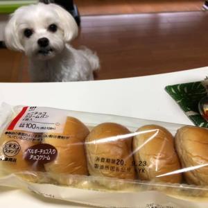 ローソンのパン「ミニチョコクリームパン」