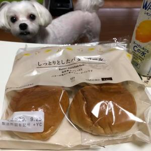 ローソンのパン「しっとりとしたバターロール」