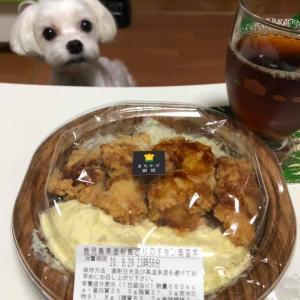 まちかど厨房の「鹿児島県産桜島どりのチキン南蛮丼」