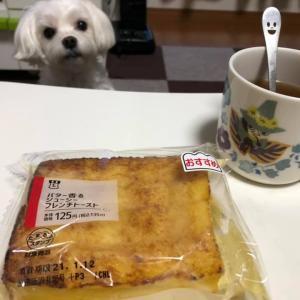ローソンの「バター香るジューシーフレンチトースト」