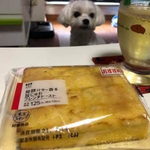 ローソンの「発酵バター香る旨じゅわフレンチトースト」
