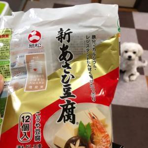 高野豆腐ともやし