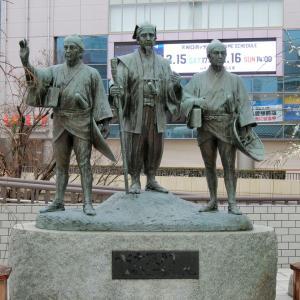 JR東日本ホテルメッツ水戸 ~茨城県水戸市~