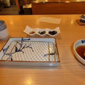 天ぷらさき亭 ~東京都東大和市~