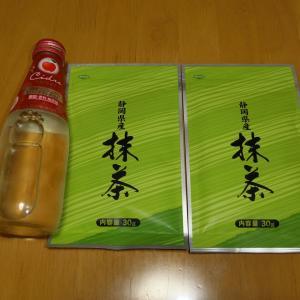 稲取&熱海のお土産