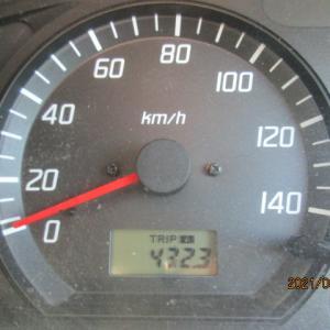 燃費記録&13年目の車検