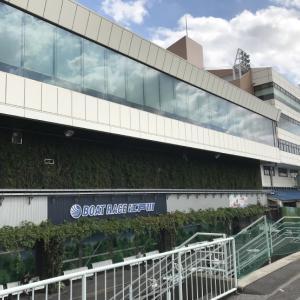 江戸川ボートレース場