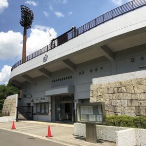 長嶋茂雄記念岩名球場