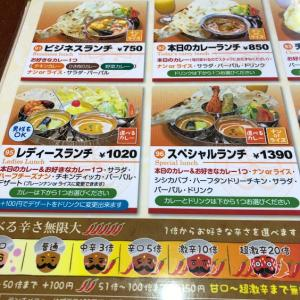 本格インド料理アシス 魚町店(小倉北区魚町)日曜ランチ利用