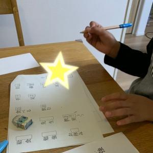 漢字の勉強。