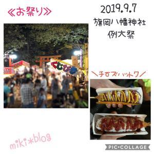 旗岡八幡神社のお祭りに行ってきましたー!
