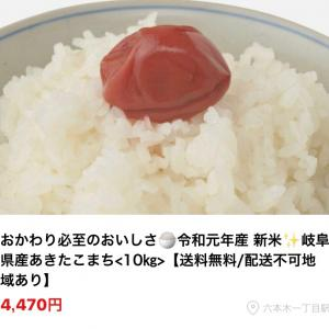 【タイムバンク】相互購入募集中♡.・