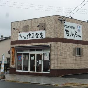 二代目 清美食堂  (北九州市門司区)