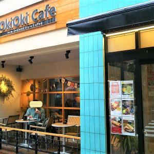 オキオキカフェ(OkiOkicafe)  (さいたま市浦和区)