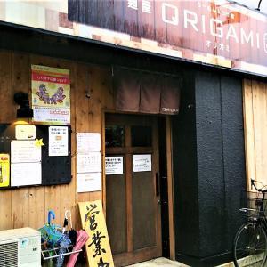 麺屋 ORIGAMI (オリガミ)  (さいたま市浦和区)