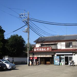 松山商店  (川越市)