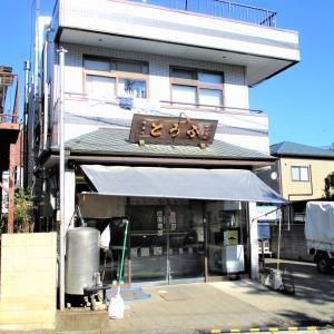 今井豆腐店  (上尾市)
