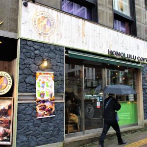 ホノルルコーヒー 赤坂見附店  (港区赤坂)