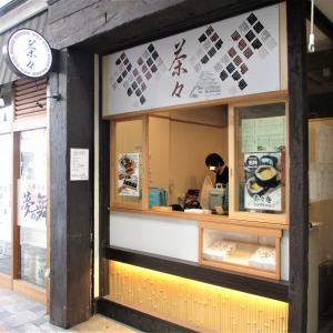 茶茶 駅前店 (姫路市)