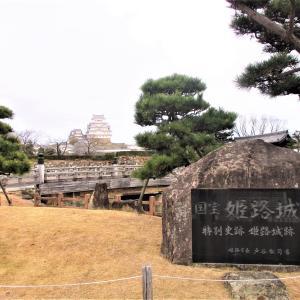 世界遺産 国宝 姫路城