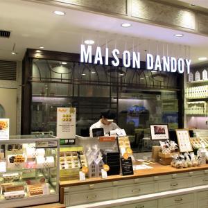 MAISON DANDOY(メゾン ダンドワ) (千代田区丸の内)