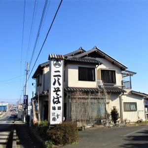 二八そば 味田 (上尾市)