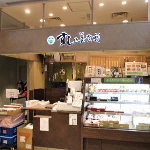 寿司の美登利 日本橋店 (中央区日本橋)