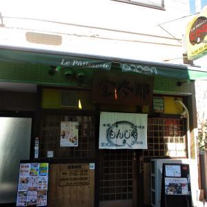 金太郎 浦和店  (さいたま市浦和区)