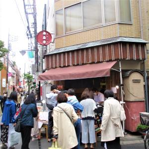 お多幸 浦和店 (さいたま市浦和区)