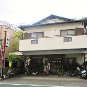 松坂釜めし  (上尾市)