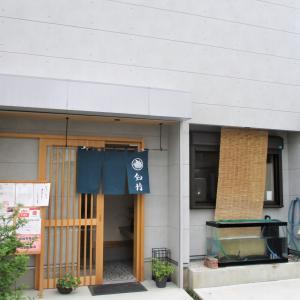 うなぎや 剣持  (熊谷市)